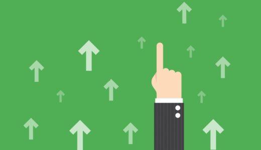モチベーションアップの方法18選!モチベを上げる方法を熱く語る!