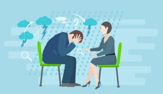 仕事でストレスを感じやすい人は?13個の解消法も合わせて解説!