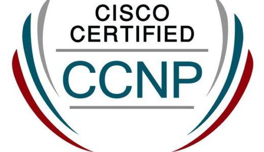 CCNPに2ヶ月で合格!最短勉強法について説明する