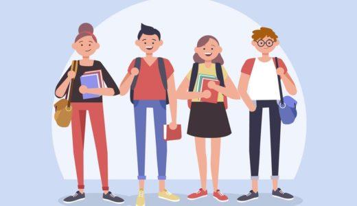 大学生で暇を持て余している方におすすめの過ごし方14選!